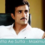 sutta ae sutta lyrics maximum