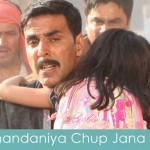 chandaniya chup jana re lyrics