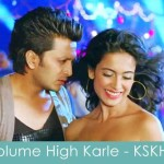 volume high karle lyrics