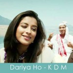 dariya ho lyrics