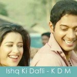 ishq ki dafli lyrics