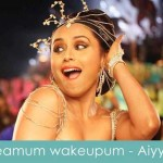 dreamum wakepum lyrics aiyaa
