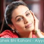 mahek bhi kahani lyrics aiyaa
