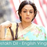 gustakh dil lyrics english vinglish