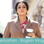manhattan lyrics english vinghlish