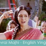 navrai majhi lyrics english vinglish