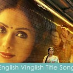 english vinglish title song lyrics