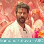 sambhu sutaya lyrics abcd