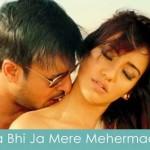aa bhi ja mere mehermaan lyrics