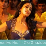 chamiya no 1 lyrics zila ghaziabad