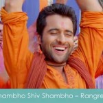 shambho shiv shambho lyrics