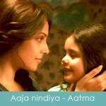 aaja nindiya lyrics aatma