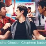 aandha ghoda lyrics
