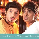 har ek friend kamina hota hai lyrics
