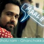 jholu ram lyrics ghanchakkar