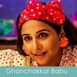 ghanchakkar babu lyrics