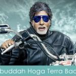 Bbuddah Hoga Terra Baap Lyrics