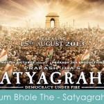 Hum Bhole The Lyrics Satyagraha