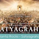 Janta Rocks Lyrics Satyagraha