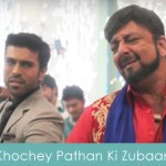 Khochey Pathan Ki Zubaan lyrics zanjeer