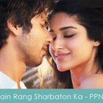 main rang sharbaton ka lyrics atif aslam