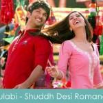 gulabi lyrics shudd desi romance