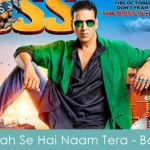 Pitah Se Hai Naam Tera Lyrics Boss 2013