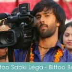Bittoo Sabki Lega Lyrics