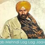 Jab Mehndi Lag Lag Jaave Lyrics