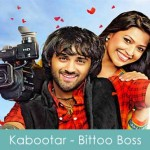 Kabootar Lyrics Bittoo Boss