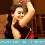 Humka Peeni Hai Lyrics Dabangg 2010