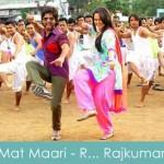 Mat Maari Lyrics R Rajkumar 2013