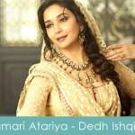 Hamari Atariya Pe Lyrics Dedh Ishqiya 2014