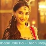 Zabaan Jale Hai Lyrics Dedh Ishqiya 2014
