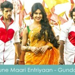 tune maari entriyaan lyrics - gunday 2014