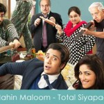 Nahin Maloom Lyrics Total Siyapaa 2014