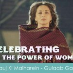 mauj ki malharein lyrics - gulaab gang 2014