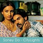 soney do lyrics - citylights 2014