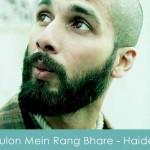 Gulon Mein Rang Bhare lyrics - haider 2014