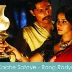 Kaahe Sataye Lyrics Rang Rasiya 2014