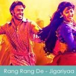 Rang Rang De Lyrics Jigariyaa 2014