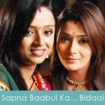 Sapna Baabul Ka Bidaai Lyrics Title Song