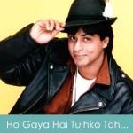 Ho Gaya Hai Tujhko Toh Pyar Sajna Lyrics DDLJ 1995