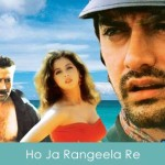 Ho Ja Rangeela Re Lyrics Rangeela 1995