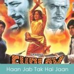 Haan Jab Tak Hai Jaan Lyrics Lata Mangeshkar Sholay 1975
