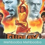 Mehbooba Mehbooba Lyrics Sholay 1975