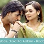 Babasi Dard Ka Aalam Lyrics Baabul 2006