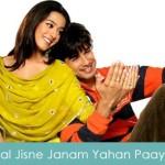 Kal Jisne Janam Yahan Paaya Lyrics Vivah 2006