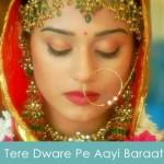Tere Dware Pe Aayi Baraat Lyrics Vivah 2006