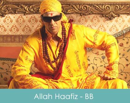 Bhool bhulaiyaa hare ram lyrics